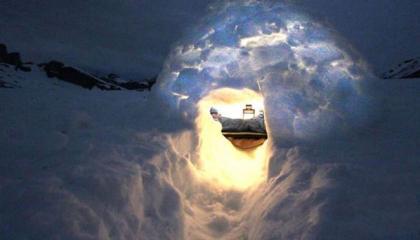 Actividad de aventura escapada a la nieve alojamiento con - Alojamiento en la nieve ...